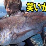 """【動画更新】釣りの動画を1本、公開しました。""""真鯛に尾長に最高の釣りでした"""""""