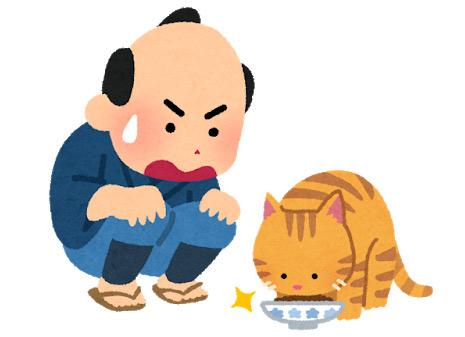 落語「猫の皿」三遊亭歌武蔵