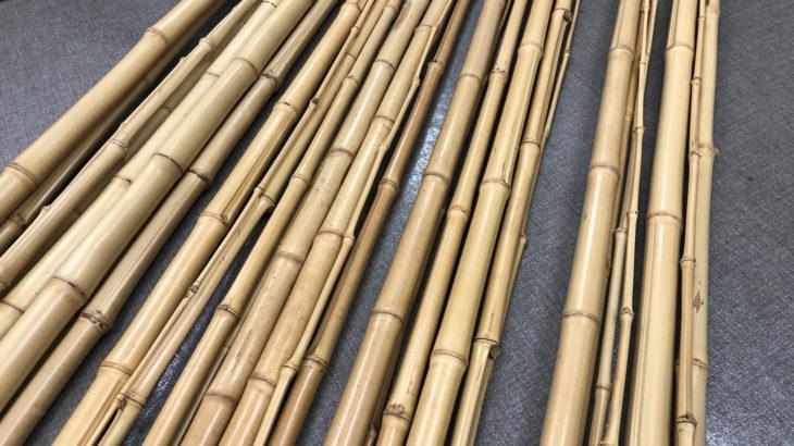 石鯛釣り用 和竿制作日誌 #1 「材料調達」対石物専用機を作るぞ!!右も左もわからないけど和竿制作に挑戦します。