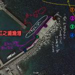 インセンド&久保野ウキで冬の江之浦漁港フカセ釣り調査!中潮でどうだい?ゴミは持ち帰れよぉおおお!!