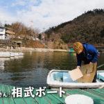 【冬の風物詩】相模湖で初のボート&桟橋でワカサギ釣りに挑戦!(遊漁料・レンタルまとめ)公魚釣りといえば魚探、手のひら魚探「Deeperディーパー」が有能だった件。