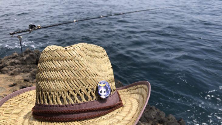 【汐吹崎】で石鯛釣りしてきました! 東伊豆 伊東 川奈